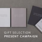 GIFT SELECTION PRESENT CAMPAIGN開催
