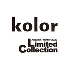 kolor AW2020 Limited Collection
