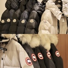 『<MONCLER><CANADA GOOSE>、お気に入りのダウンを銀座で 』